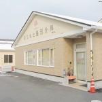 医院外観(駐車場から)